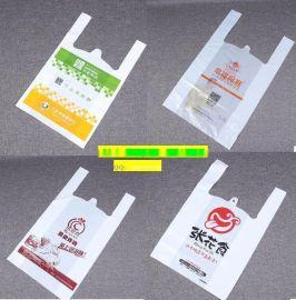 杭州塑料袋定制 浙江塑料袋厂家 杭州一次性塑料袋