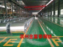 潍坊停车场环氧地面哪个厂家做的便宜