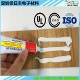 硅胶 LED灯具专用硅胶 705 RTV电子硅胶固化硅胶 有机硅橡胶