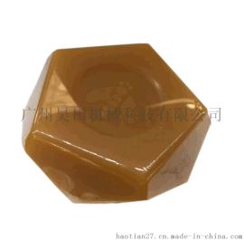 供应HT980手工肥皂保鲜膜包装机