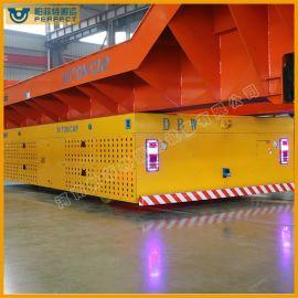 无轨**液压升降平台车大件设备运输50吨平板车