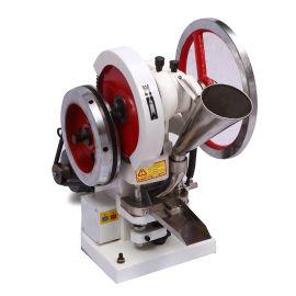 小型单冲中药压片机粉末颗粒专用压片机