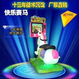 新款儿童电动3d赛马摇摆机 投币音乐视频互动摇摇车电玩设备厂家