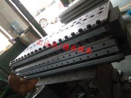 PVC发泡板材模具(ZCD-2)