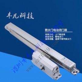 广东电动闭门器厂家F-EC/65