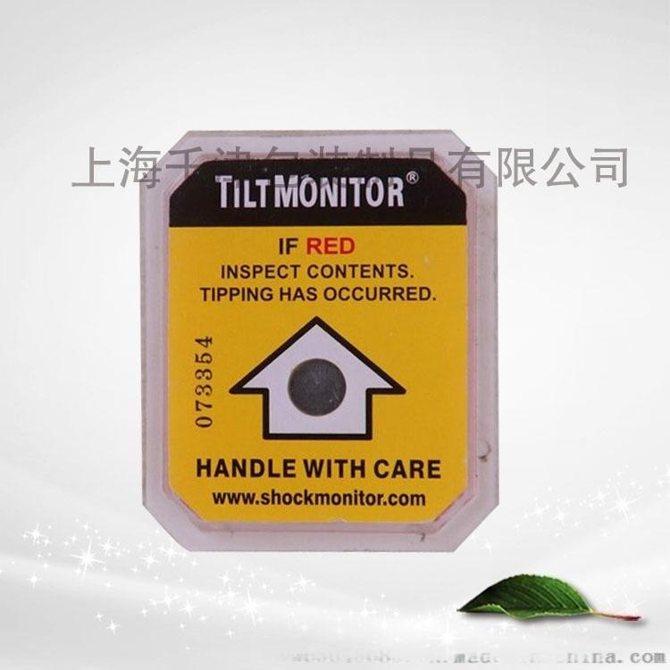 辅助包装材料 单角度倾倒显示标签 防倾斜标贴 量大价格可商议