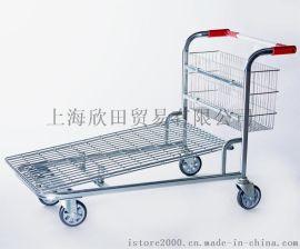 理货车NS-TWT01