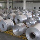 青海铝板青海2a12铝板