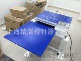 厂家直销500系列松紧带定型机 织带定型机 蕾丝花边定型机