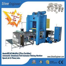 铝箔容器生产线SEAC-80