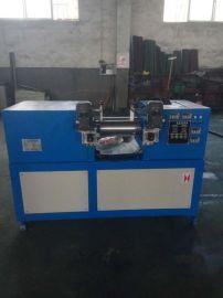 实验室开炼机,XK-160炼胶机,小型开炼机,开放式炼胶机