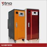 供应50人洗浴用36KW小型电热水锅炉 上海厂家直供全自动常压电热水锅炉
