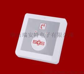 GSM无线拨号器,GSM一键呼叫器,老人求助器,老人呼叫器,一键拨号,双向语音通话对讲