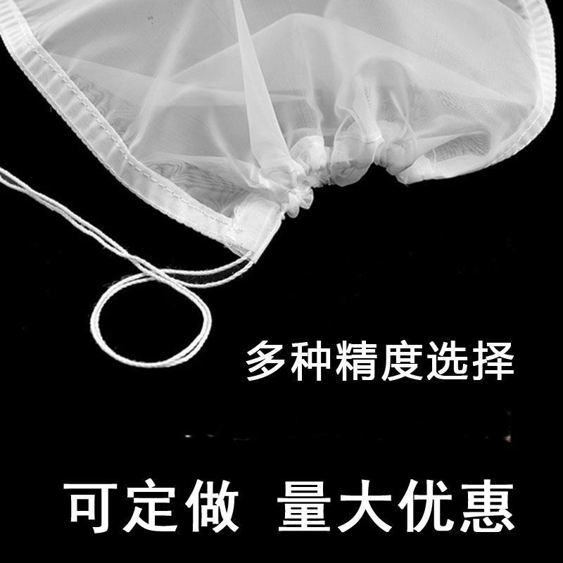 直銷防蟲網袋 尼龍過濾網袋高密度過濾袋