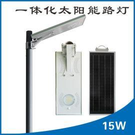 农村项目路灯15W一体化智能感应灯亮化工程户外照明LED灯深圳工厂