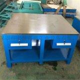 深圳重型工作台 30mm钢板工作台40mm钢板工作台