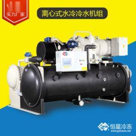 """""""宏星""""离心式水冷冷水机组,高效环保型冷水机"""