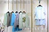 丽诺雅格 16秋广州时尚欧美风品牌女装风衣外套品牌折扣走份批发