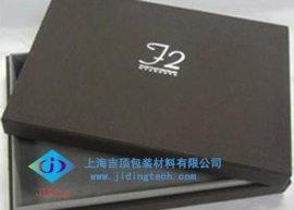绵阳黑色触感膜生产厂商 黑色触感膜