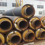 聚氨酯地下直埋保溫管 聚氨酯預製地下直埋保溫管 地下直埋保溫管道