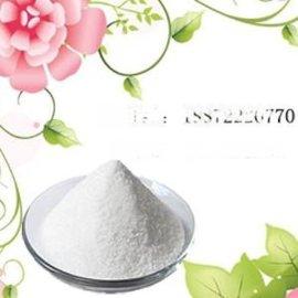 厂家直销南箭食品级 D-果糖  57-48-7 厂家生产 价格用途