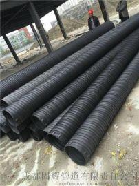甘肃兰州HDPE塑钢缠绕管