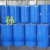 海力環氧氯丙烷99.5%,濟南現貨供應,量大從優