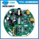 深圳宏力捷專業提供PCB設計,電路板快速打樣