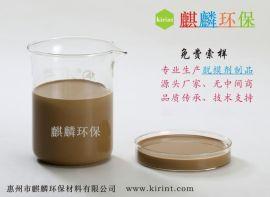 麒麟环保木模板水性高效脱模剂KF-10混凝土脱模剂配方