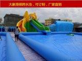夏季戶外移動水上樂園/充氣水滑梯水池組合