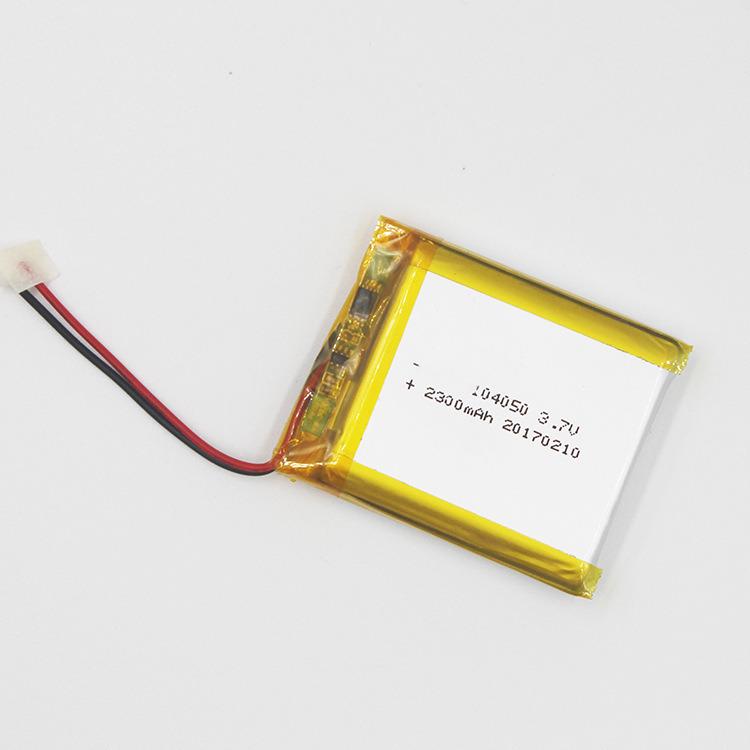 104050-2300mah  聚合物锂电池厂家