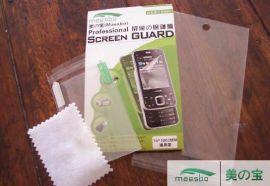 5寸大屏防刮手机液晶保护膜(M6628)