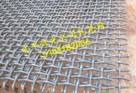 重型軋花網 優質65錳鋼軋花網 鋼絲軋花網