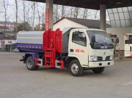 7方自装卸式垃圾车厂家|7方挂桶垃圾车