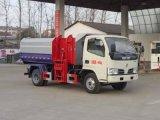 7方自裝卸式垃圾車廠家 7方掛桶垃圾車