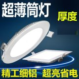 展示燈led 櫥櫃燈 筒燈套件 LED圓形射燈 3w 18w面板燈 圓形超薄