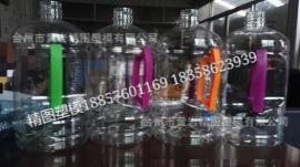 20升一次性PET水桶全自动吹瓶机 自动收缩塑料瓶吹瓶机