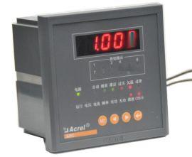 安科瑞ARC-6/J(R)功率因数自动补偿仪表