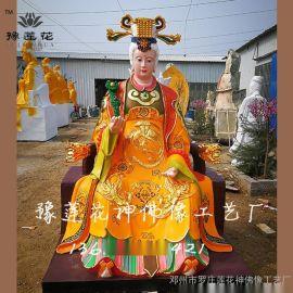 三霄娘娘厂家碧霞仙子泰山圣母神像厂家 十二老母泥塑