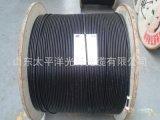 供应【太平洋光缆】管道光缆 厂家直销 GYTA 单模光缆 长飞光纤