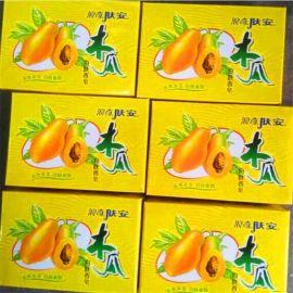 浪奇木瓜 香皂批发 优质香皂厂家供应