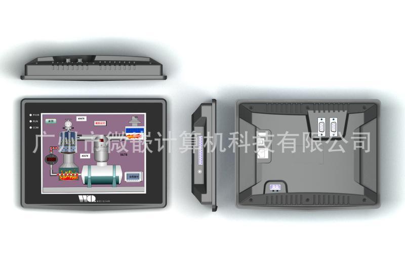 8寸嵌入式工业平板电脑一体机 工控智能触摸屏