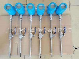 供应热式气体质量流量计、热式气体质量流量计广州厂家