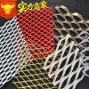 鋁板裝飾網 菱形孔裝飾網 吊頂用白色裝飾網