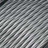 太平洋廠家 opgw 電力光纜50截面 12 24 36芯 光纖複合架空地線