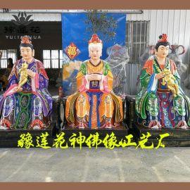 十二老母佛像厂家 三肖娘娘温文慈祥 送子奶奶神像