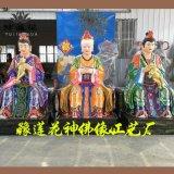 十二老母佛像廠家 三肖娘娘溫文慈祥 送子奶奶神像
