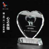 爱心水晶奖牌 感恩心形奖杯 公益活动纪念水晶奖牌