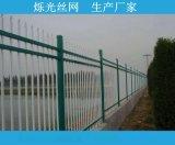安平锌钢护栏批发 安平锌钢护栏 安平锌钢护栏厂153-0318-2006