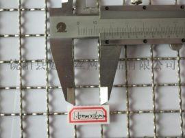耐高压高温筛网、耐酸碱筛网、蒙乃尔400 310S 2080不锈钢网